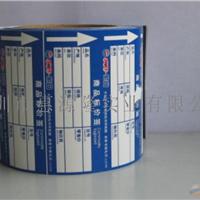 供应157g商品标价签(价签印刷) 货架用的价格标签生产厂家