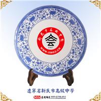 厂家供应陶瓷大瓷盘 开业礼品大瓷盘