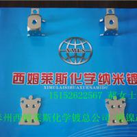 供应纳米渗透化学镀镍添加剂