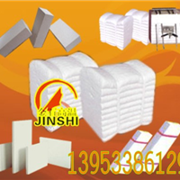 供应工业窑炉管道保温用保温棉保温毯