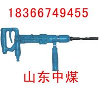 供应气动冲击钻QCZ-1
