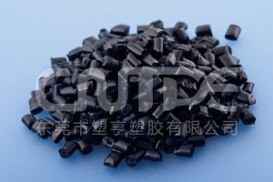 供应导电碳纤PPS 导电聚苯硫醚