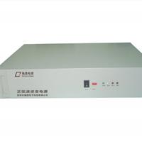 供应逆变器、一体化电源、直流电源模块、通信/电力电源