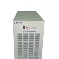 供应立式正弦波逆变器、开关电源、通信/铁路/电力电源