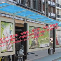 专业设计省会形象城市公交候车亭,景观候车亭,艺术候车亭