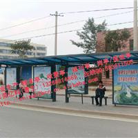 12年专业生产公交候车亭,广告站牌亭,灯箱候车亭,景观候车亭