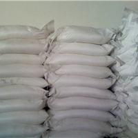 供应专业水泥速凝剂、水泥速凝剂现货、武汉报价