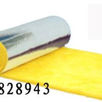 供应防火玻璃丝棉(铝箔玻璃丝棉)