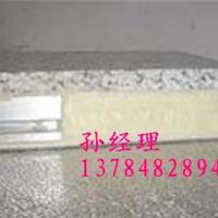 供应玻璃丝棉复合板-玻璃丝棉夹芯板