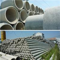 批发供应各种规格级别水泥管及水泥电线杆