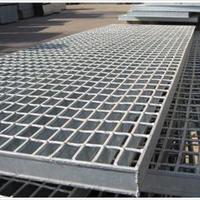 供应压焊钢格板,质优价廉,欢迎洽谈