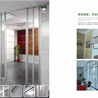 供应烟台董事长、总经理办公区域划分-烟台办公玻璃隔断的应用