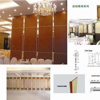 供应无锡高隔间高隔断引领装饰业发展变革