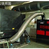 供应JSD湿式集尘器 耐高温除尘设备