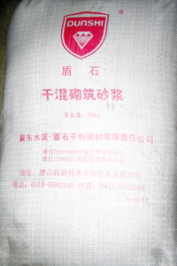 A级防火保温系统(酚醛、岩棉板)专用砂浆
