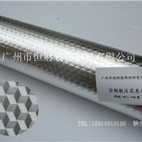 供应防水铝箔 压花铝箔