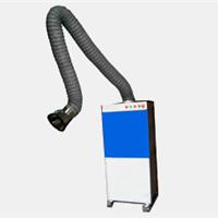 供应单工位移动式焊烟净化器