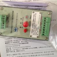 TM301-A00-B00派利斯轴振动变送保护表