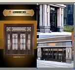 供应西州牌仿铜准铜真铜玻璃门 花枝玻璃门 不锈钢玻璃门