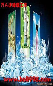 冰晶画制作设备_冰晶画技术_冰晶画工艺_冰晶画加盟_装饰画