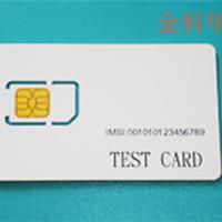 供应WCDMA8960测试卡、cmu200测试卡/测试白卡