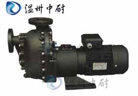 供应ZBF型塑料磁力式自吸泵