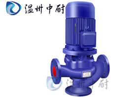 供应GW型管道式无堵塞排污泵