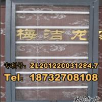 求购框中框防护纱窗