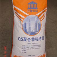 供应QS聚合物粘结剂