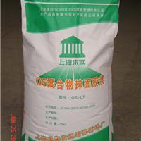 供应QS聚合物粘抹面胶