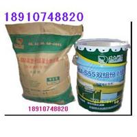 供应环氧聚合物砂浆、支座砂浆、孔道压浆剂、封闭剂等