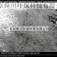 供应粉状活性炭使用成本,北京粉状活性炭材质,粉状活性炭单价