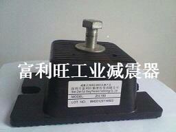 供应橡胶减震器