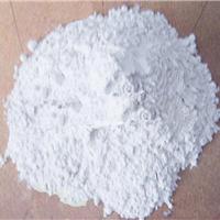 熔融硅微粉价格