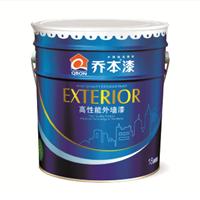 供应公司产品 - 乔本漆-西南服务中心 -
