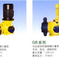 米顿罗机械隔膜泵