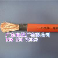 供应广东橡套电缆|佛山橡套电缆|广州橡套电缆