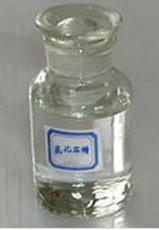 供应明万经贸树脂粉