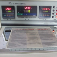 最低温度成膜试验仪