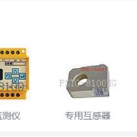 供应STW2互感器