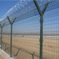 供应【刺绳护栏】【机场围栏】――【志方网栏】