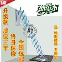 供应壁挂型伸缩楼梯优质伸缩楼梯