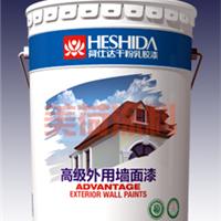 供应荷仕达高级外用墙面干粉涂料
