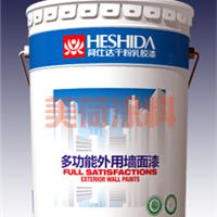 涂料批发 荷仕达多功能外用墙面干粉墙面漆 干粉涂料