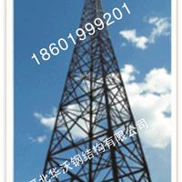 供应GFL系列30、35、40米四柱角钢避雷塔