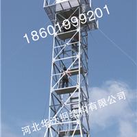 供应黑龙江省20米四柱角钢森林防火�t望塔