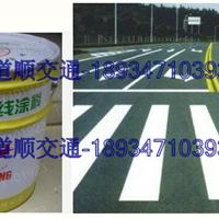 贵港道路油漆种类  油漆价格  油漆规格