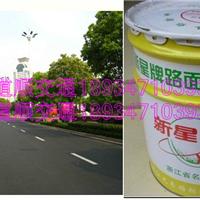 平南县有没有划线油漆卖