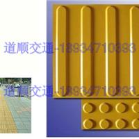 佛山塑胶盲道砖多少钱一片橡塑盲道砖