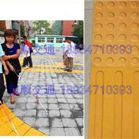 佛山橡胶盲道砖塑胶盲道砖生产厂家